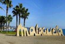 Отдых в Малага