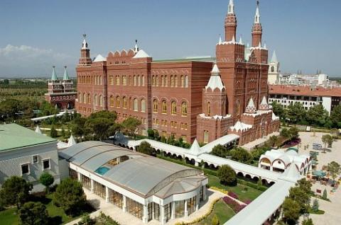 Wow Kremlin Palace 5 *