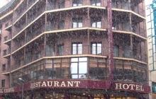 Hotel Cervol 4 *
