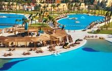 Premium Blue Lagoon (ex. Pyramisa Blue Lagoon) 5 *