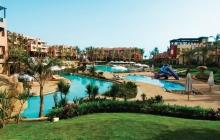 Rehana Sharm Resort 4 *