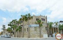 Vergi City Hotel 2 *