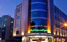 Landmark Hotel Riqqa 4 *