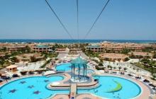 Golden Five Paradise Resort 5 *