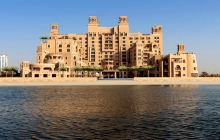Sheraton Sharjah Beach Resort & Spa 5 *